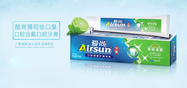 牙膏OEM加工厂家,牙膏贴牌生产